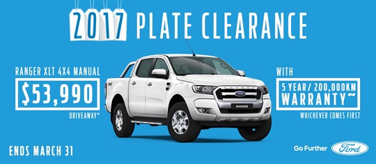 2017 Plate Clearance at Rebel Ford