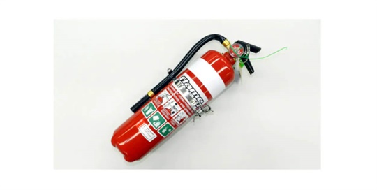 Fire Extinguisher - 2.3Kgs