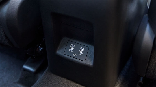 Two USB ports in the 2nd row.