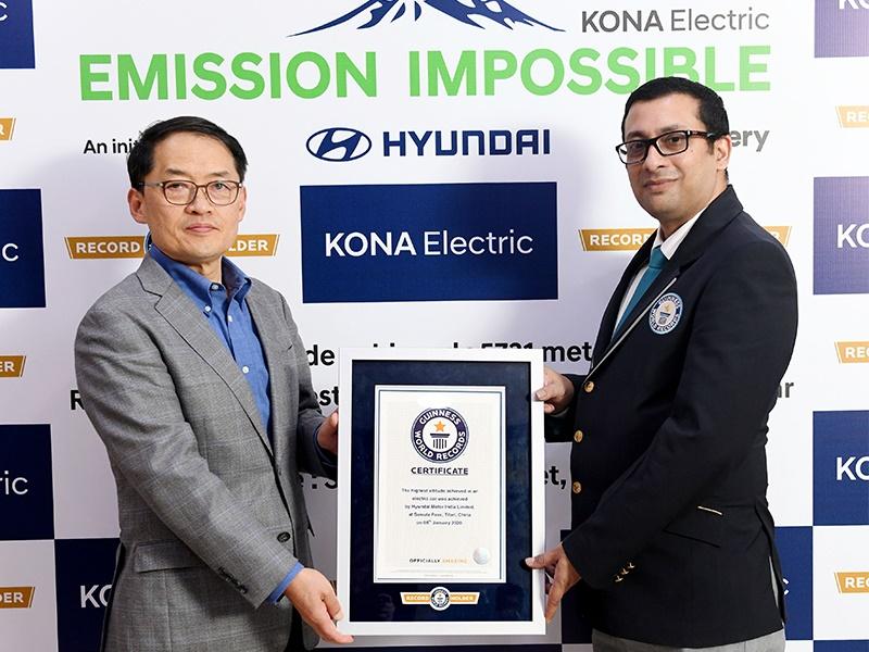 Kona EV Award