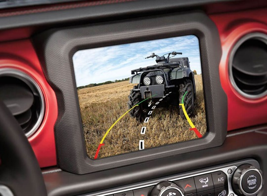 ParkSense® Rear Back Up Camera