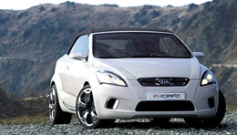 Ex_cee'd(KED-3) - Sporty and stylish, the Ex_cee'd is a compact soft top convertible hatchback developed by Kia's Europe Design Center. It features a traditional and romantic folding fabric roof to complement the sporty image of the Cee'd.