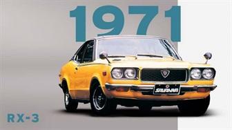 1971 RX 3