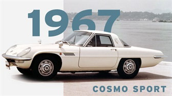 1967 Cosmo Sport