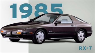 1985 RX 7