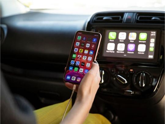 Smartphone Link Display Audio