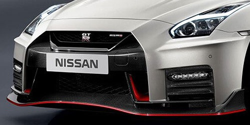 Nismo Key Features 1