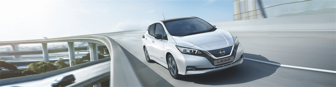 New Nissan Leaf has arrived