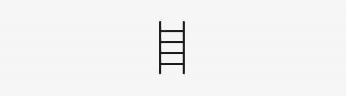 Interior Ladder Rack