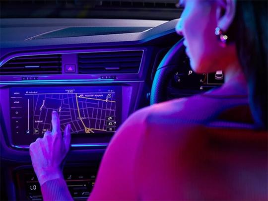 Discover Media Navigation System