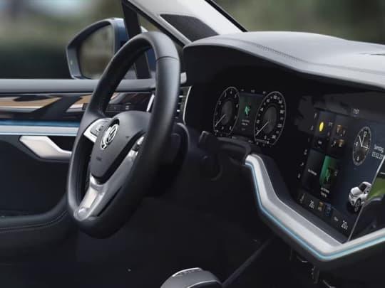 Innovision Cockpit